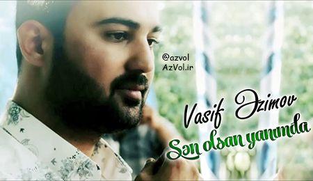 دانلود آهنگ آذربایجانی جدید Vasif Azimov به نام Sen Olsan Yanimda